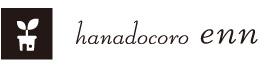 ハナドコロエン
